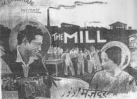 'Mill Mazdoor' 1934. Source: urvishkothari-gujarati.blogspot.in/2012_05_01_archive.html Last accessed: 28th March 2014.