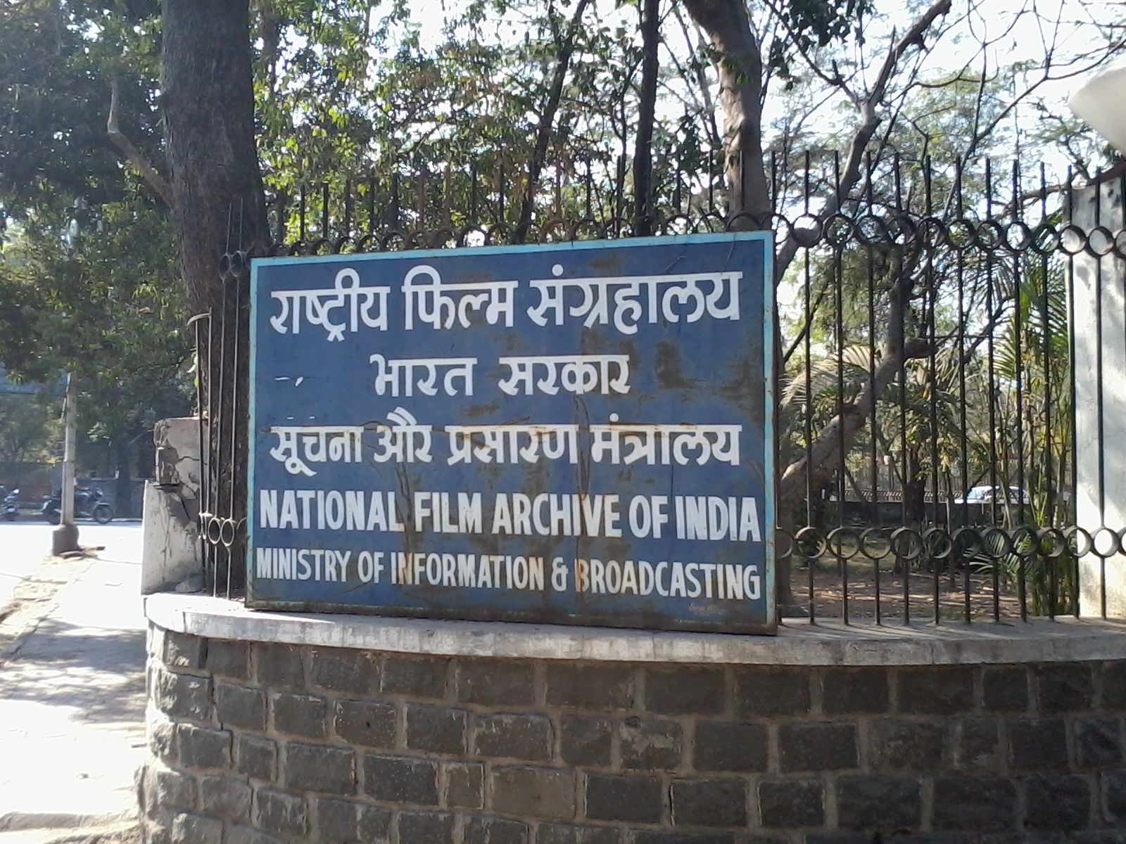 National Film Archive of India