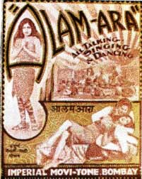 'Alam Ara' theatrical release poster, 1931. Source:  http://en.wikipedia.org/wiki/File:Alam_Ara_poster,_1931.jpg Last accessed: 27th March 2014