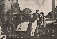 Griha Laxmi - The Great Indian Film Hunt