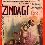 Zindagi_P C Barua_H_1940_Page_1